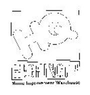 HQ HECHINGER HOME IMPROVEMENT WAREHOUSE AND DESIGN