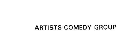 ARTISTS COMEDY GROUP