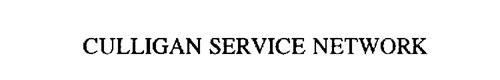 CULLIGAN SERVICE NETWORK