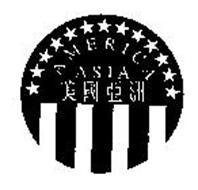 AMERICA ASIA