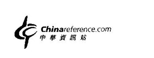 CHINAREFERENCE.COM