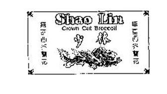 SHAO LIN CROWN CUT BROCCOLI