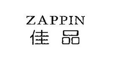 ZAPPIN