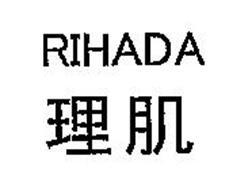 RIHADA