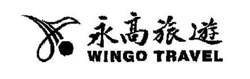 WINGO TRAVEL