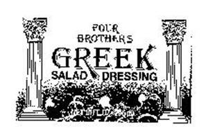 FOUR BROTHERS GREEK SALAD DRESSING