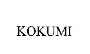 Ajinomoto Kabushiki Kaisha Trademarks (35) from