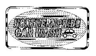 NORTHERNPRIDE CAR WASH.COM