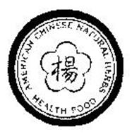 AMERICAN CHINESE NATURAL HERBS HEALTH FOOD
