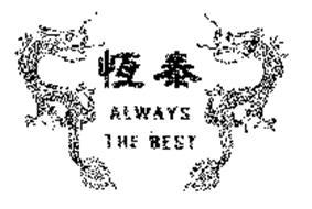 ALWAYS THE BEST