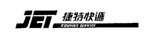JET COURIER SERVICE