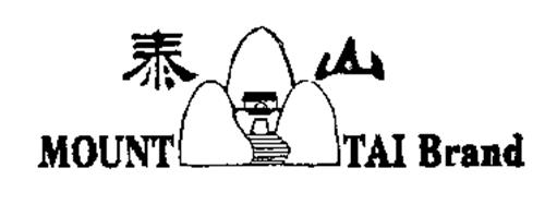 MOUNT TAI BRAND