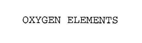 OXYGEN ELEMENTS