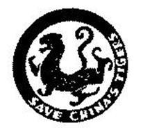 SAVE CHINA'S TIGERS