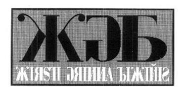 KIRSTI GRINNA BIKINIS KGB