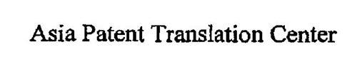 ASIA PATENT TRANSLATION CENTER
