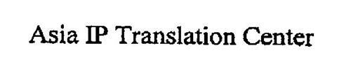 ASIA IP TRANSLATION CENTER