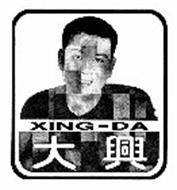 XING-DA