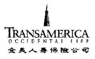 TRANSAMERICA OCCIDENTAL LIFE
