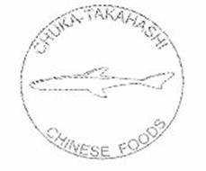 CHUKA-TAKAHASHI CHINESE FOODS