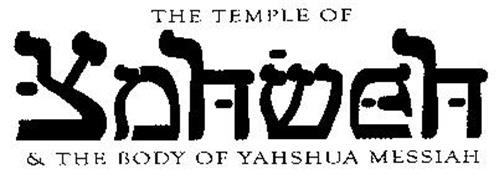 THE TEMPLE OF YAHWEH & THE BODY OF YAHSHUA MESSIAH