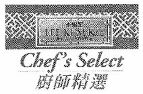 LEE KUM KEE HONG KONG CHEF'S SELECT
