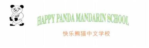 HAPPY PANDA MANDARIN SCHOOL