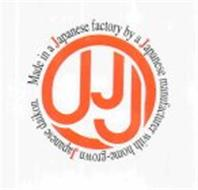 JJJ MADE IN A JAPANESE FACTORY BY A JAPANESE MANUFACTURER WITH HOME-GROWN JAPANESE DAIKON.