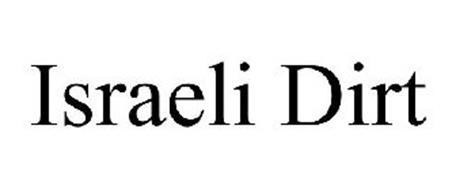 ISRAELI DIRT