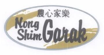 NONG SHIM GARAK