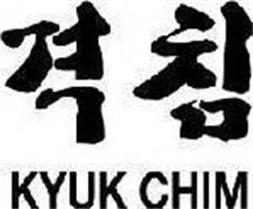 KYUK CHIM