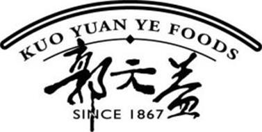 KUO YUAN YE FOODS SINCE 1867