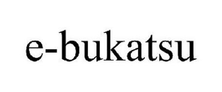 E-BUKATSU