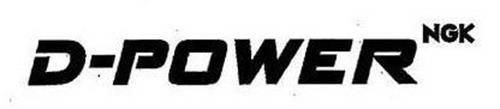 D-POWER NGK