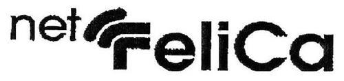 NET FELICA