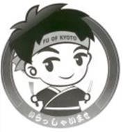 FU OF KYOTO