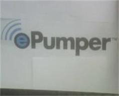 EPUMPER