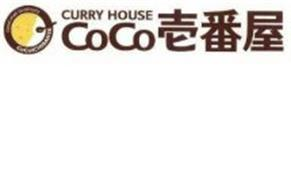 GOOD SMELL. GOOD CURRY COCOICHIBANYA CURRY HOUSE COCO