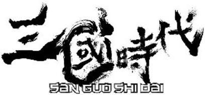 SAN GUO SHI DAI