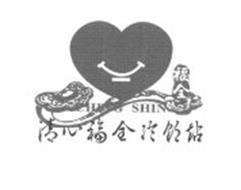 CHING SHIN
