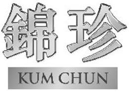 KUM CHUN