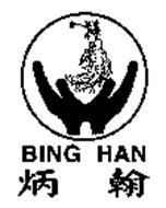 BING HAN