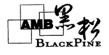 AMB BLACKPINE