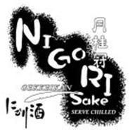 NIGORI SAKE SERVE CHILLED GEKKEIKAN