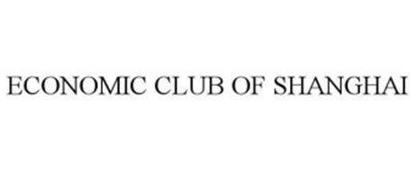 ECONOMIC CLUB OF SHANGHAI