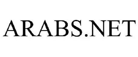 ARABS.NET
