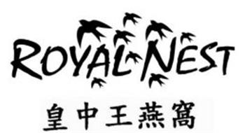 ROYAL NEST