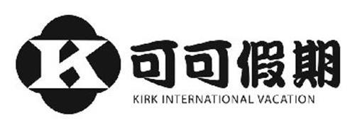 K KIRK INTERNATIONAL VACATION