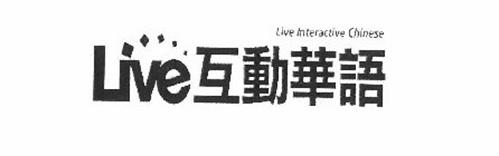 LIVE LIVE INTERACTIVE CHINESE
