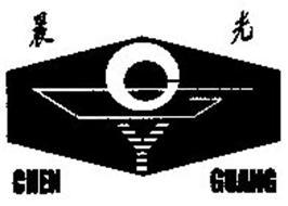 CHEN GUANG